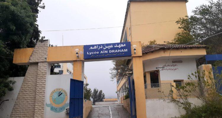 Ooredoo soutient l'éducation dans les zones rurales