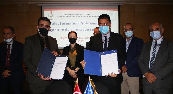 Cérémonie d'attribution des contrats de subvention pour financer des projets de formation professionnelle dans le gouvernorat de Médenine dans le cadre du Programme d'Initiative Régionale d'Appui au Développement durable « IRADA »