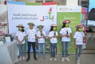 Clôture du programme «Béder» pour ancrer l'esprit entrepreneurial chez les écoliers – Le Palmarès