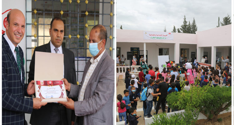 Inauguration de l'école primaire de Siliana en présence de Gattefossé Méditerranée