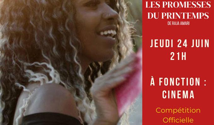 Le cinéma tunisien au 16e Festival international du film oriental de Genève