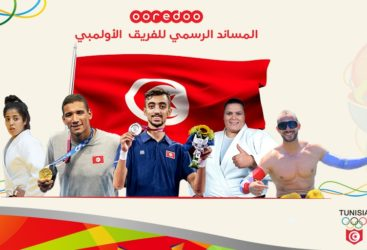 Ooredoo félicite les champions olympiques tunisiens