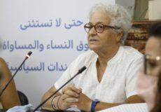 Mémorandum Féministe : Garantir les droits des femmes et l'égalité dans les agendas politiques