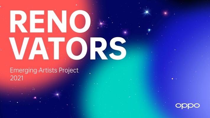 OPPO lance le projet d'artistes émergents Renovators 2021, éclairant les rêves créatifs des jeunes du monde entier