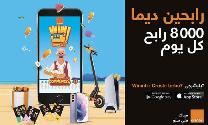 Orange Tunisie lance la 4ème édition de Wininti son grand jeu digital estival