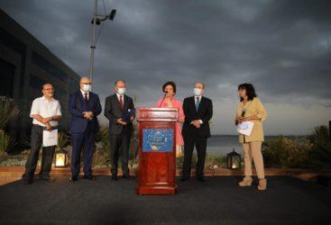 حفل تسليم «جوائز الكومار الذهبي» لسنة 2021