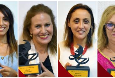 قائمة المحرزات على جائزة زبيدةبشير للكتابات النسائية في دورتها السابعة والعشرون