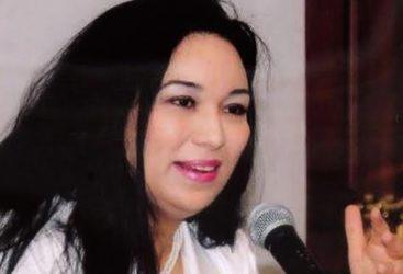 من هي امال بلحاج وزيرة المرأة في الحكومة الجديدة