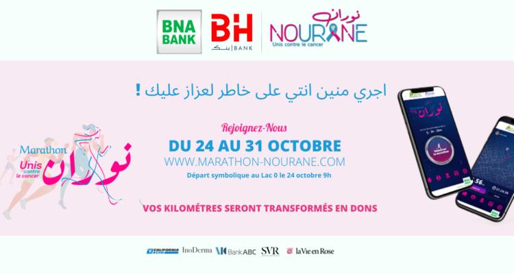 Marathon Digital Nourane 2021