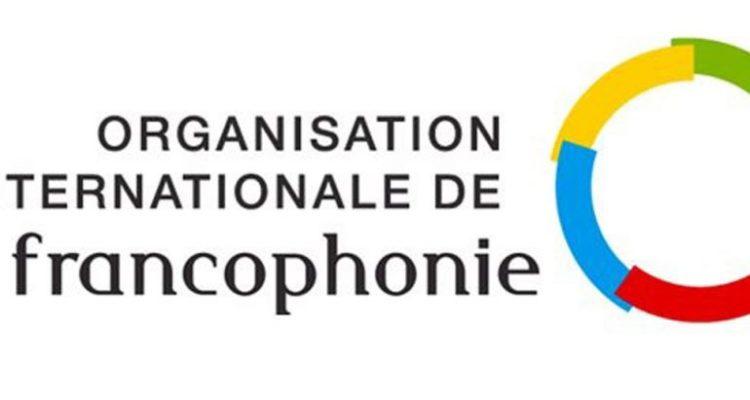 Le sommet de la Francophonie reporté à 2022